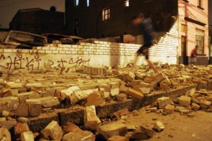 1555560860-tremblement-de-terre-au-perou.jpg