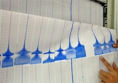 2639102627-seisme-de-magnitude-6-7-en-indonesie-au-moins-17.jpg