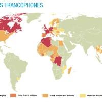 Journée internationale de la Francophonie (20 mars 2016)