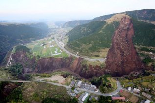 An view from a Yomiuri Shimbun helicopter shows a large landslide in Minamiaso Photograph: Yomiuri Shimbun/EPA