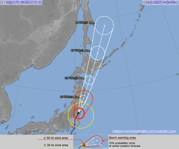 Trajectoire estimée de la forte tempête tropicale Mindulle à 11h00 UTC - Source : Japan Meteorological Agency