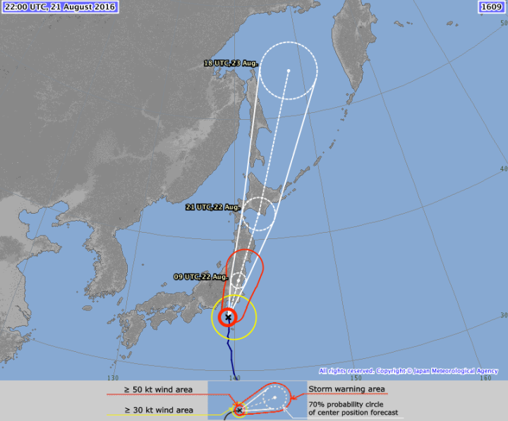Trajectoire estimée du Typhon Mindulle - Source : Japan Meteorogical Agency