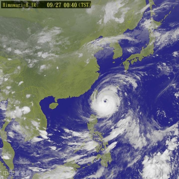 Image satellite Himarawi-8 infra rouge 00h40 locale le 27/09 - 18h40 le 26/09 heure française et 16h40 UTC le 26/09