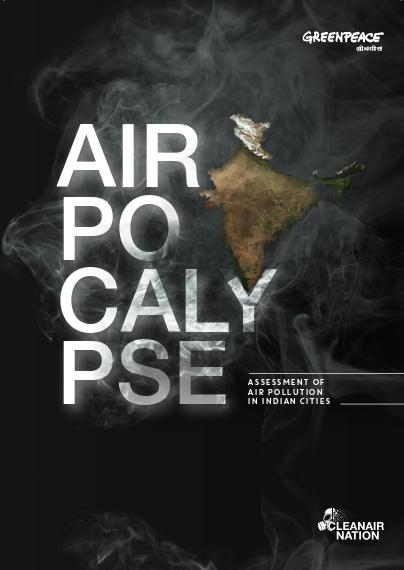 Rapport Greenpeace - janvier 2017